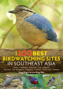 100 best bird watching sites of Southeast Asia cover.indd